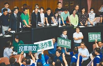 藍白擬合作提釋憲 監院人事爭議 要求大法官做暫時處分