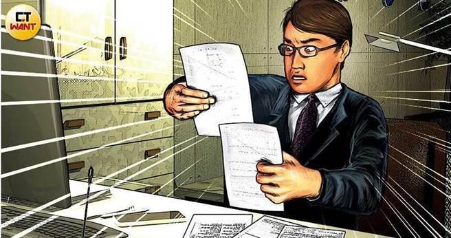 田嫌成功騙倒多家銀行詐貸紓困款,直到某本土銀行行員驚覺有異,才揭開這起驚天騙局。(圖/本刊繪圖組)