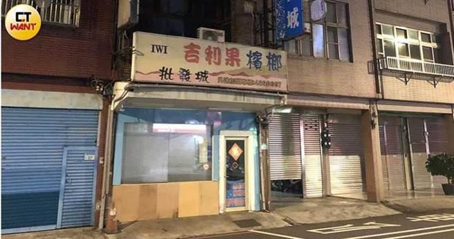 林女遇害的槟榔店如今仍在,但人事全非,连老板都换了好多人。(图/李明轩摄)