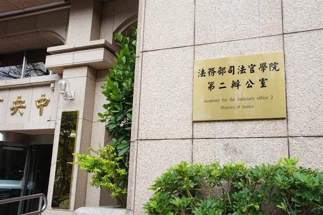 法務部司法官學院回應法官黃奕超批評,並不符現狀。(本報資料照)