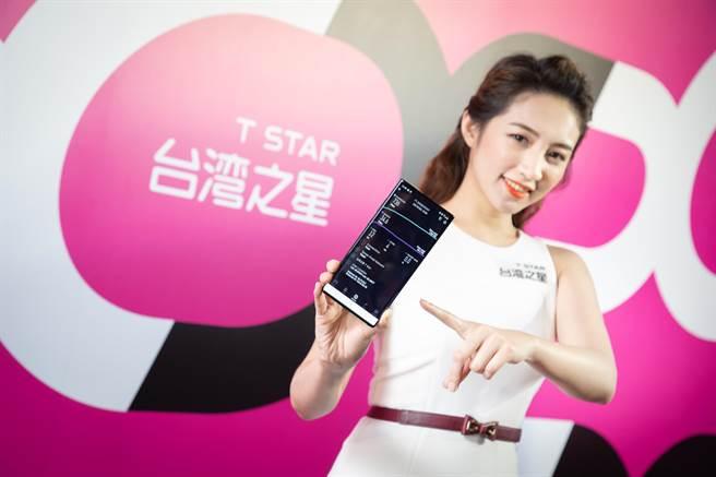 台灣之星5G宣佈於8月4日正式開台。(資料照)