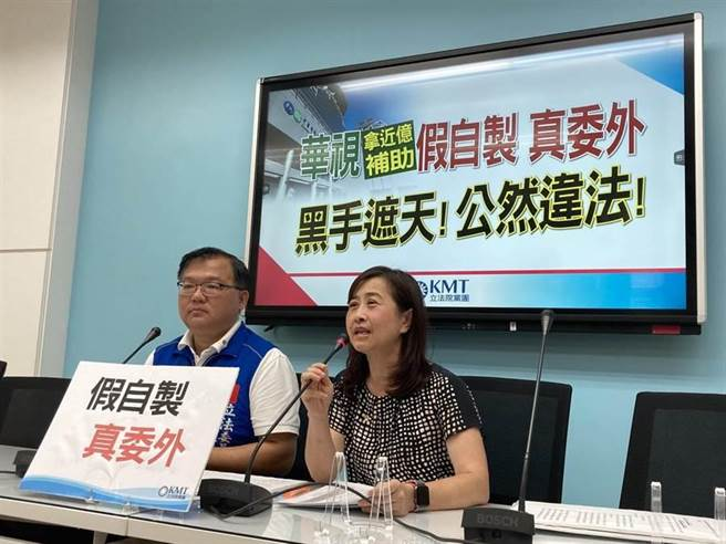 国民党立委李德维(左)与林奕华今召开记者会。(实习记者陈云岫摄)