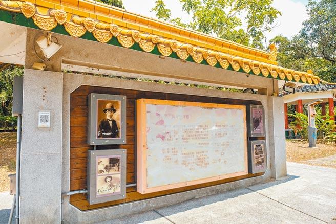鄧雨賢紀念音樂文化公園設置介紹鄧雨賢的紀念亭,缺乏與鄧雨賢有直接關連的元素。(羅浚濱攝)
