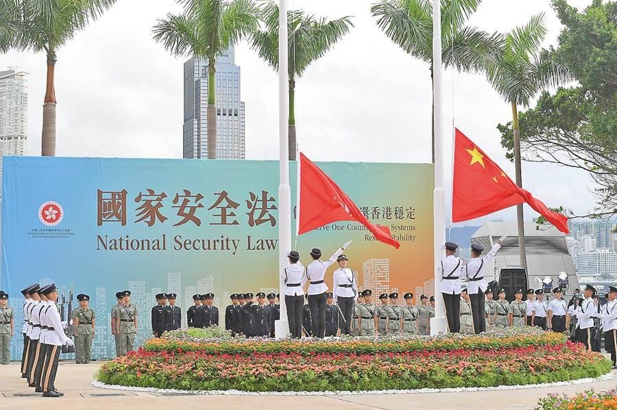 《香港國安法》實行後,歐盟宣布限制對港出口鎮壓、監視設備。(中新社)