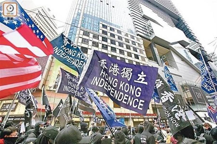 陸英外長通話,英國將密切監察香港9月立法會選舉 。(東網)