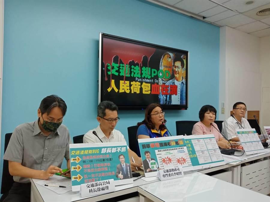 國民黨立委葉毓蘭與陳玉珍今日召開記者會,呼籲政府加強宣導。(國民黨團提供)