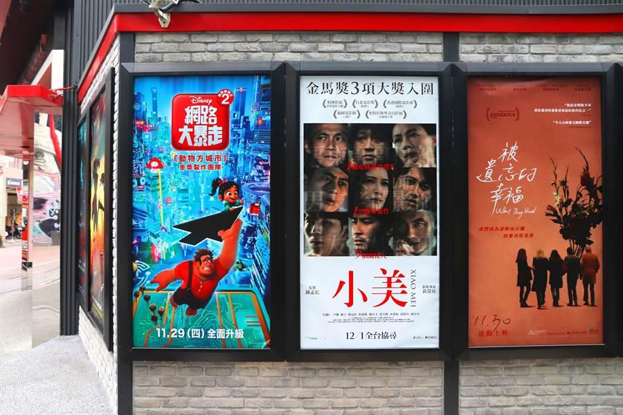 台灣國片哪部最神?網推爆2超寫實神片:太經典(示意圖/達志影像)