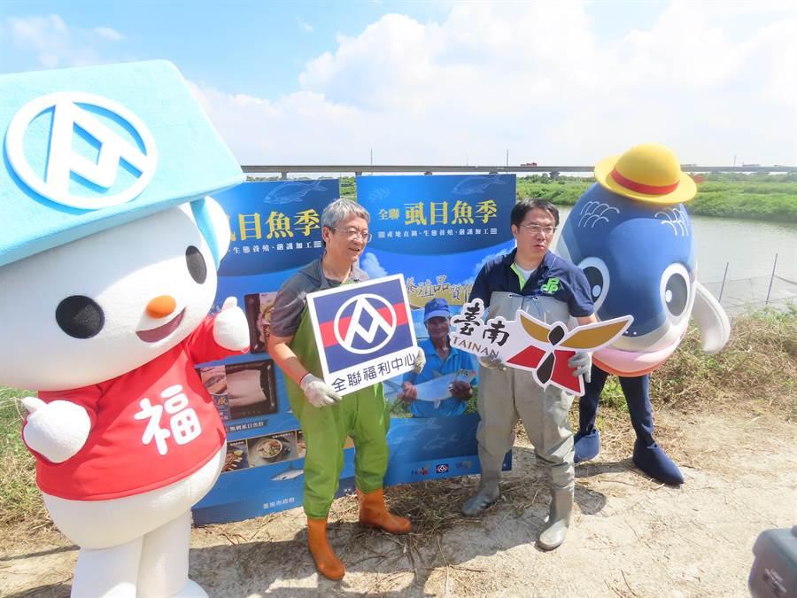 台南市政府與知名連鎖超市全聯推出「虱目魚季」,拉抬買氣。(莊曜聰攝)