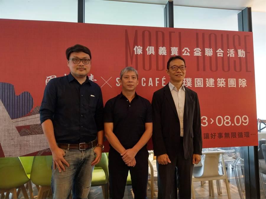 「國泰川青」宣布舉辦MODELHOUSE傢俱義賣活動。(葉思含攝)