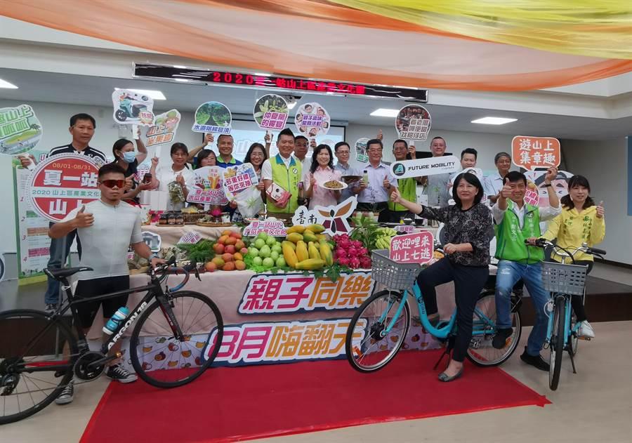 台南市山上區產業文化節8月1日至31日登場,周周推出不同主題活動,1日開幕及29日還有熱鬧市集。(劉秀芬攝)
