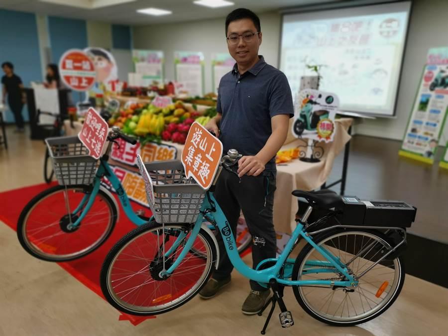 台南市山上區產業文化節推出25台Be-Bike共享電動單車供民眾免費租借。(劉秀芬攝)