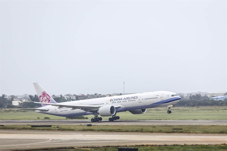 華航航機。(資料照)