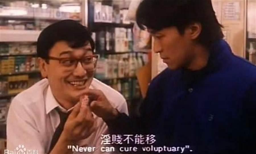 曹查理自爆当年之所以会拍摄三级片,全是因为不爽曾志伟没他帅,却能走红当主角。(取自百度)