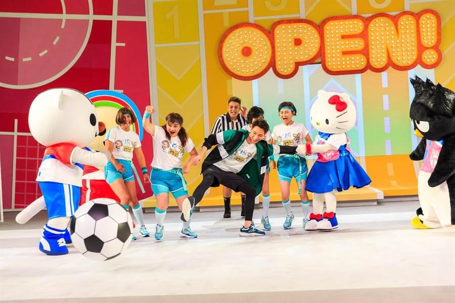 连晨翔带领4位平均年龄超过50岁的花漾姐姐,与OPEN!与三丽鸥两大IP人气家族进行PK。(最佳娱乐提供)