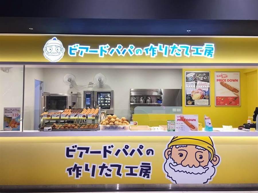 日本泡芙品牌beard papa台灣代理轉直營,2024年開至35店。圖/beard papa台灣提供
