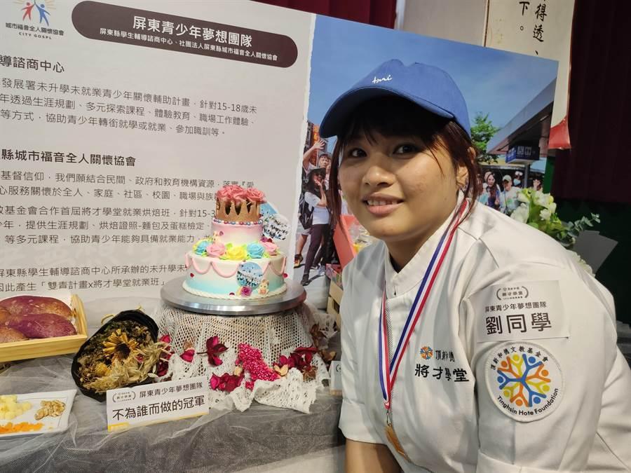 屏東青少年夢想團隊成員劉怜圻獲得今年年度MVP。(林良齊攝)