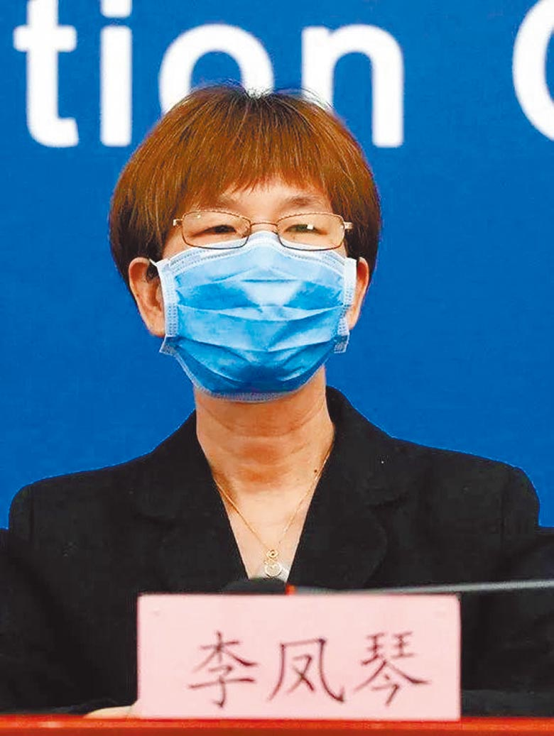 大陸國家食品安全風險評估中心微生物實驗室主任李鳳琴。(取自北京市疾病預防控制中心)
