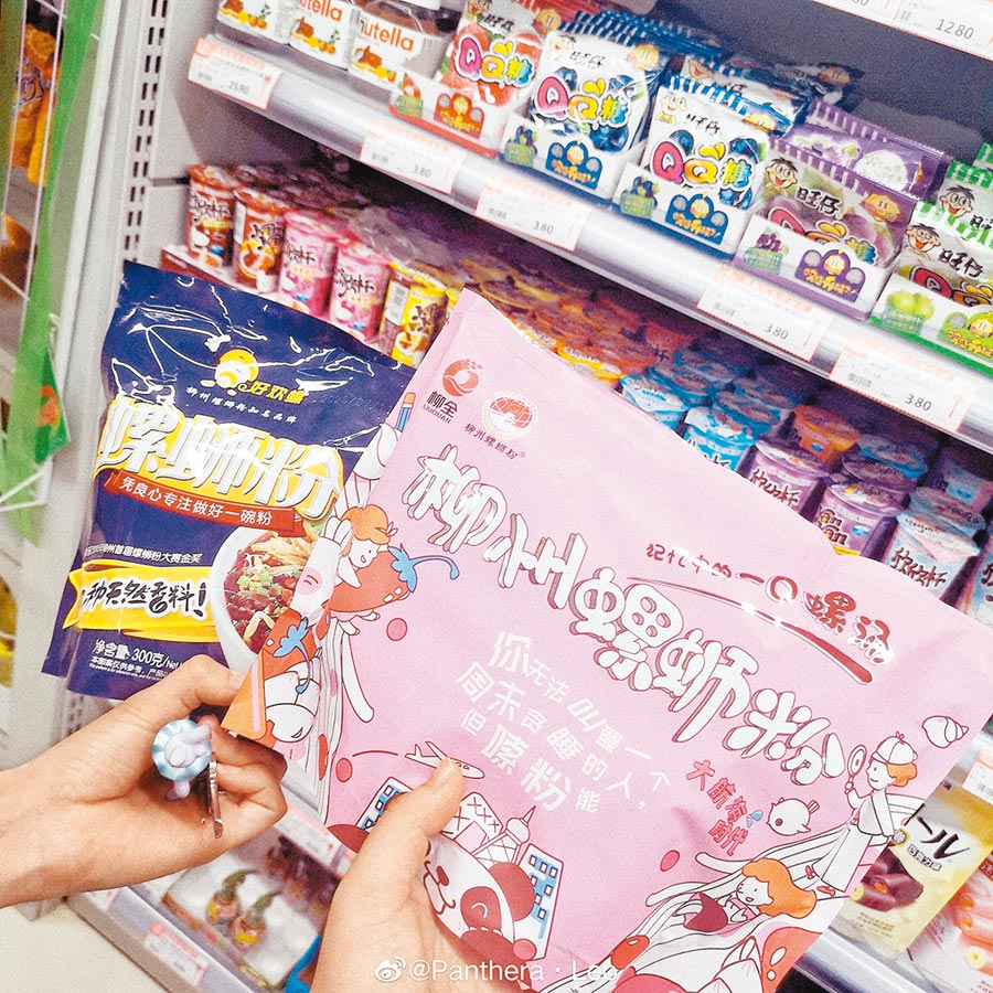 顧客在中國便利商店選購螺螄粉。(取自新浪微博@Panthera.Leo)