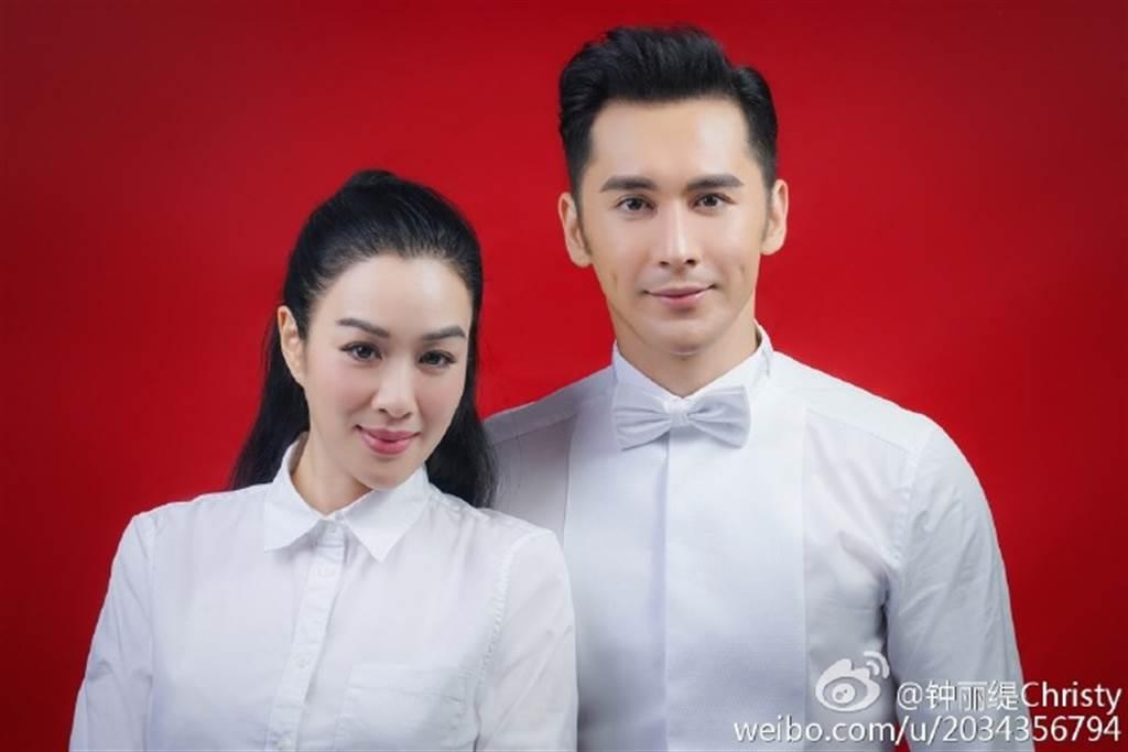 鍾麗緹與張倫碩在2016年11月登記結婚,決定攜手度過下半輩子。(圖/取材自微博)