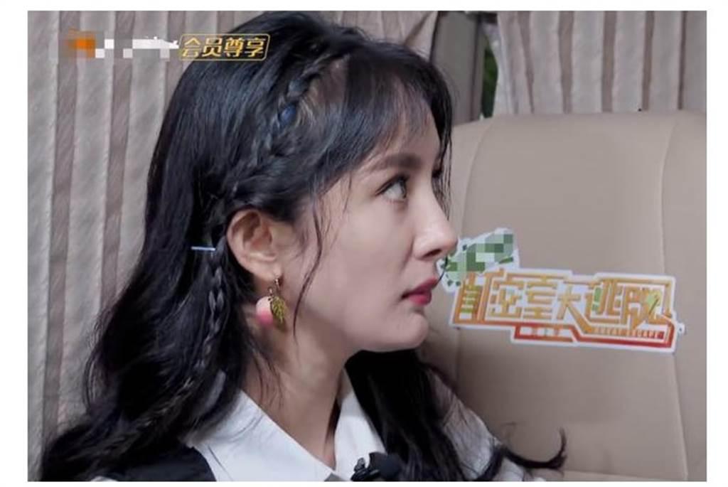 楊冪側臉崩了?(取自搜狐娛樂)