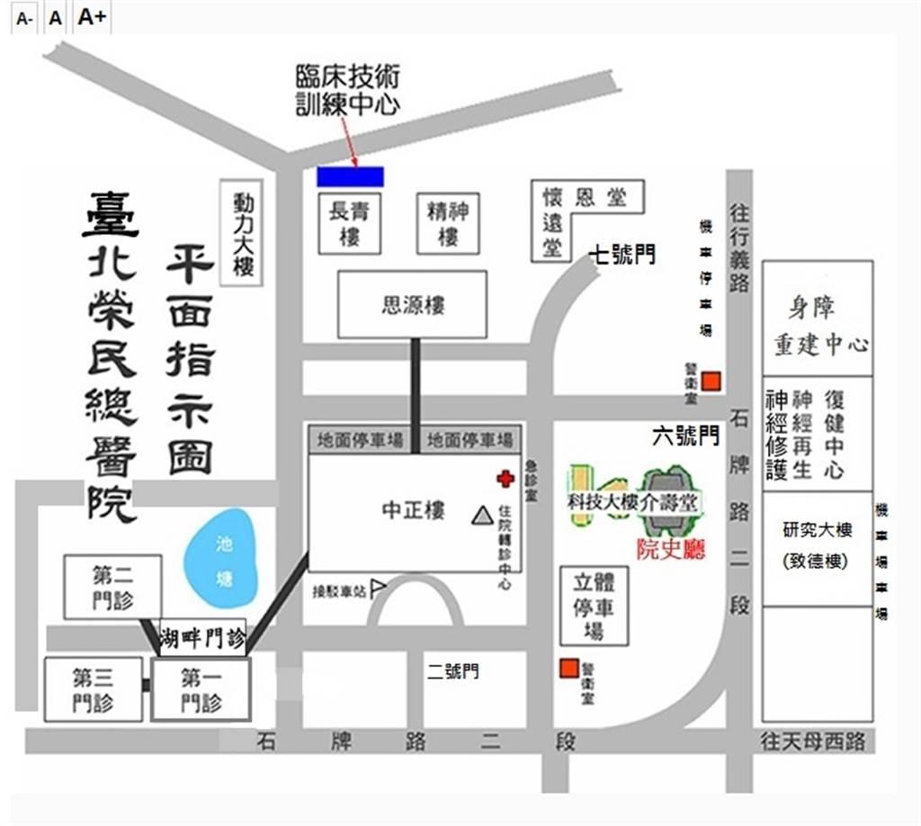 李前總統大體,今晚11點已送達北榮懷恩堂冰存。(中時資料庫)