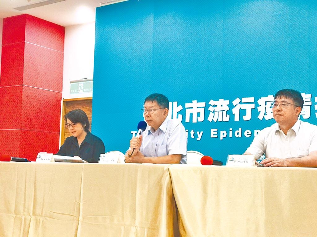 台北市長柯文哲(中)29日表示,把對所有局處長的評論全部送去給各局處長,是市長室祕書的行政疏失,不要有政治陰謀。(張穎齊攝)