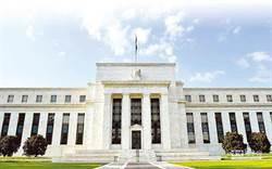 新冠疫情再升溫、美上季GDP崩跌史上最慘!Fed維持利率近0