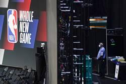 NBA》復賽在即!344人新冠檢測0感染