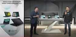 宏碁Chromebook歐洲稱霸