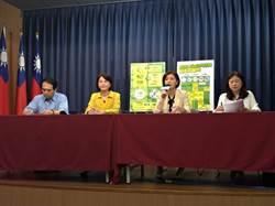 抓到了 國民黨轟新頭殼綠化公共媒體 掌控「台灣事實查核中心」