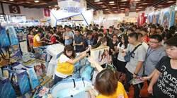 ACG博覽會開幕  動漫迷扛行李箱搶福袋