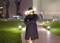 「台中米娜」大賣場裸拍GG了 恐面臨2年以下徒刑