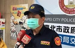 萬華交通分隊長深夜與女姓友人密會 分局:行為不妥將議處