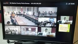 不忘防疫! 警政實體訓練結合視訊科技達目標