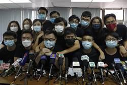 黃之鋒等12名民主派人士被取消香港立法會參選資格