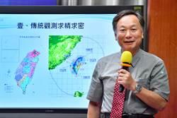 《經濟》蘇貞昌:部會決策應善用氣象資訊