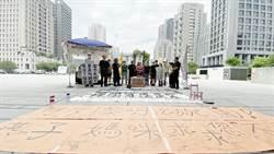 抗議拆遷黎明幼兒園 台中市府:法院判拆尊重司法