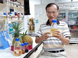 垃圾變黃金 中正大學教授研發鳳梨皮渣轉成木寡糖技術