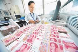 人民幣漸趨國際化 金融機構話語權提升