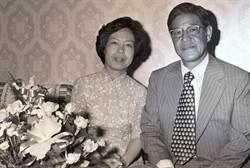 家庭篇/李登輝、曾文惠婚後才開始戀愛  兩人個性互補 情感深成從政支柱