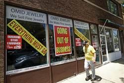 美第2季GDP萎縮33%史上最慘 經濟走入衰退