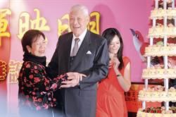 情牽曾文惠71年 李登輝:一定要在走之前緊握妳的手