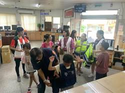 家扶學童參訪苑裡警所 犯罪預防向下紮根