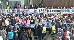 地方抗议下营建掩埋场20余年 议会市府协调会竟未通知当地代表