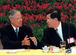 推動台灣經濟自由化 李登輝「戒急用忍」擋不了台商西進