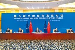 中歐投資協議 拚年內達陣