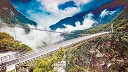 山月吊橋2020年8月12日開放 體驗峽谷震撼