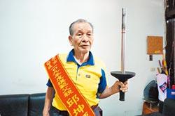 奧運火炬手 邱坤煇榮獲模範父親