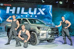 TOYOTA ALL NEW HILUX 越野霸主剽悍登場