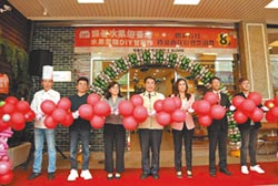 行銷台南旅遊 市長黃偉哲為甘單作剪綵